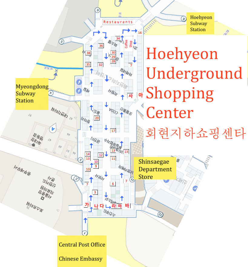 A Map of the Hoehyeon underground arcade