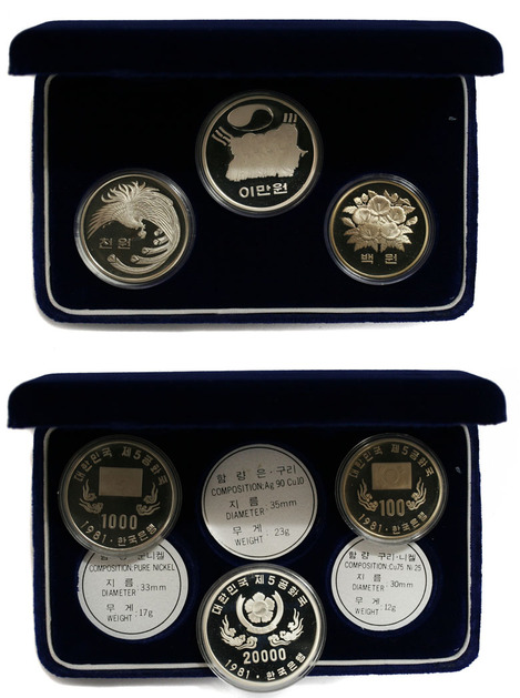 Frosted proof set of the 5th Republic commemorative coins