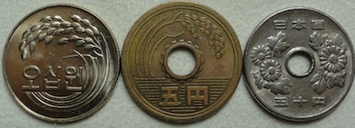 Fifty won compared to Japanese coins with holes.