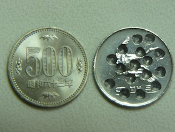 Real 500-Yen coin, and 500-Won slug