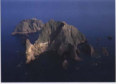 The Dokdo Islets