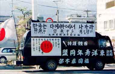 A van owned by the Japanese right-wing